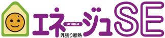 エネージュSEのロゴ