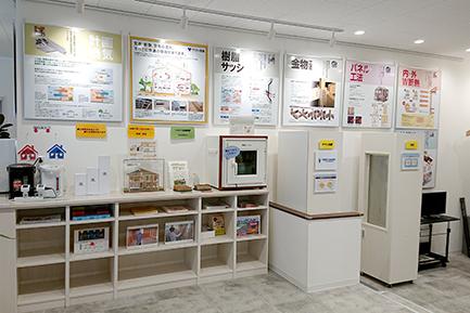 高気密・高断熱住宅の性能展示