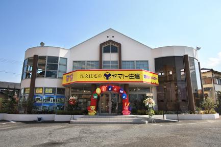 ヤマト住建 南大阪店の外観