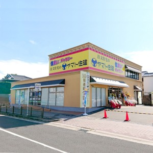 ヤマト住建 堺店の外観