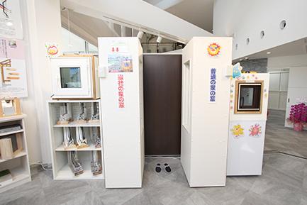 ヤマト住建 南大阪店店住宅の性能を体感できる体感コーナー