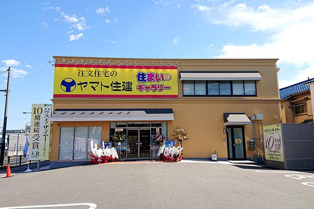 住まいのギャラリー堺店 10月17日グランドオープン!