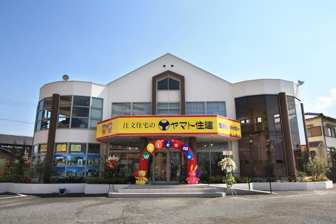 住まいのギャラリー南大阪店 2020年3月20日移転オープン
