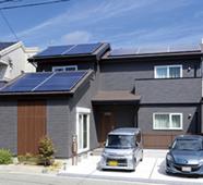 家が創ったエネルギーを使える生活は快適です!