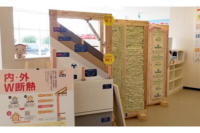 断熱構造の模型/住まいのギャラリー高崎店