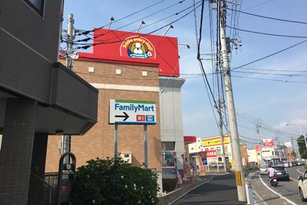 ヤマト住建 船橋店へのアクセス