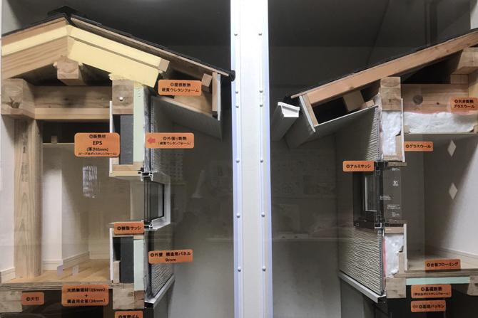 住宅の構造が一目で理解できる展示コーナー