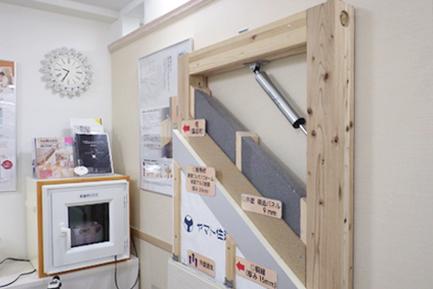 ヤマト住建 東京支店の体感コーナー 制振装置
