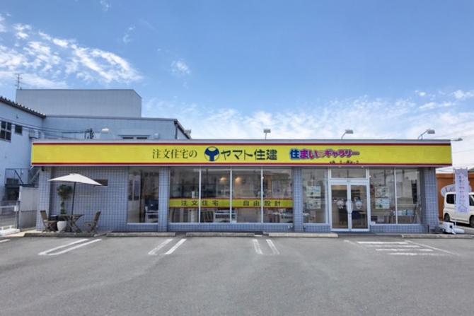 住まいのギャラリー京都南店
