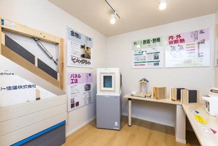 ヤマト住建 八王子住宅展示場の体感コーナー