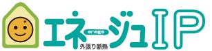エネージュIPのロゴ