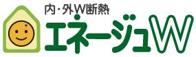 エネージュWのロゴ