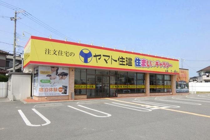 住まいのギャラリー加古川店