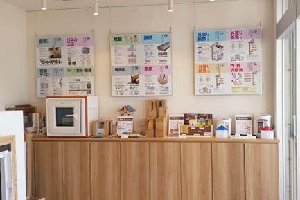 ヤマト住建 三木店の体感コーナー