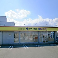 ★★【ヤマト住建】京都南店外観 - コピー