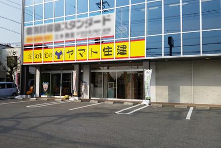 ヤマト住建 三木店の駐車場