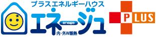 エネージュplusのロゴ