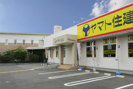 ヤマト住建 姫路店の駐車場