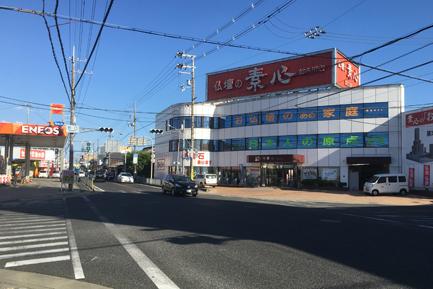 ヤマト住建  加古川店へのアクセス
