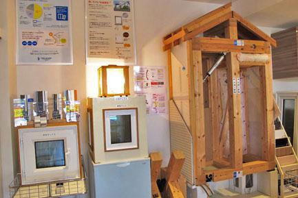 ヤマト住建 加古川店の体感コーナー