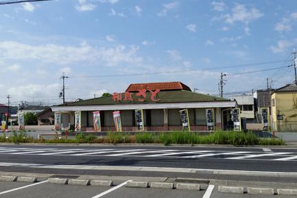 ヤマト住建 三木店へのアクセス