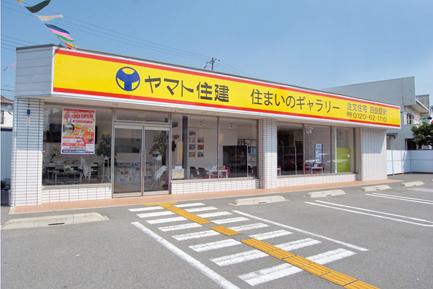ヤマト住建 住まいのギャラリー西神戸店