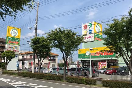 ヤマト住建 西神戸店へのアクセス