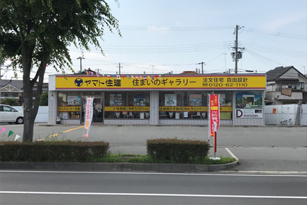 ヤマト住建 西神戸店の駐車場