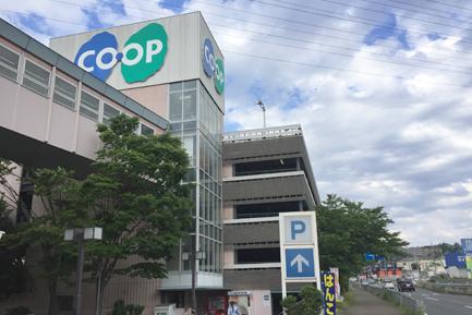 ヤマト住建 西宮北店へのアクセス