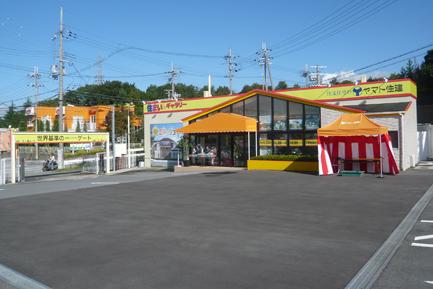 ヤマト住建 西宮北店の駐車場