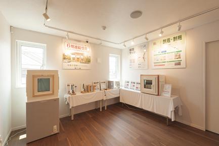 ヤマト住建 堺泉北住宅展示場の体感コーナー