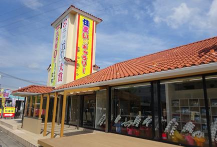 ヤマト住建 住まいのギャラリー和歌山店