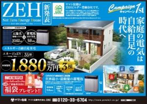 funabashi_0106