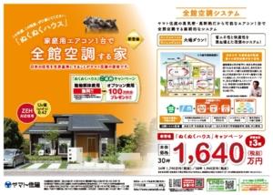 nishinomiyakita_0120