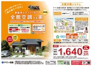 nishinomiyakita_0203