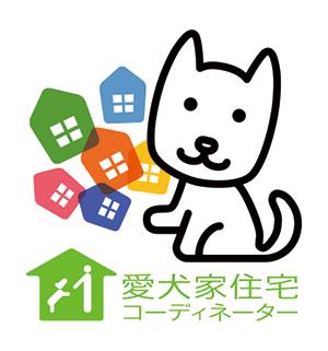 愛犬家住宅コーディネーターロゴ画像