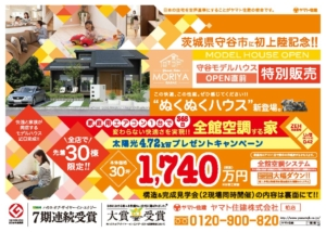 kashiwa-0224