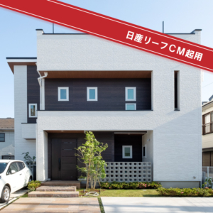 0_moriya_modelhouse_outside