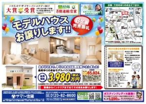 nishinomiyakita-0714