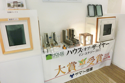 ヤマト住建 岡山店の体感コーナー
