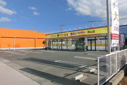 ヤマト住建 岡山店の駐車場