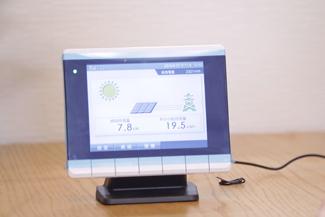 兵庫県三田市:太陽光発電システム/発電量モニター