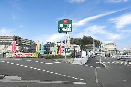 ヤマト住建 横浜住宅展示場