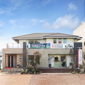 ヤマト住建 横浜住宅展示場の外観写真