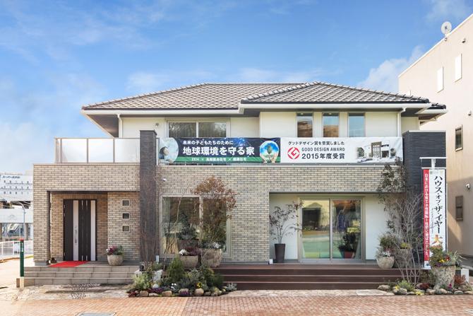ヤマト住建 横浜住宅展示場(ABCハウジング戸塚住宅公園No.5)