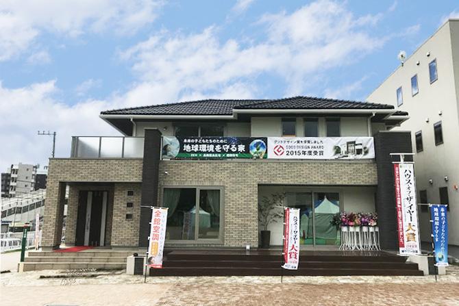 横浜住宅展示場 9月8日横浜ショールームから移転オープン