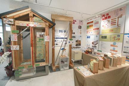 ヤマト住建 奈良店の体感コーナー