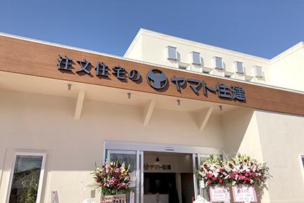 ヤマト住建 一宮店の玄関