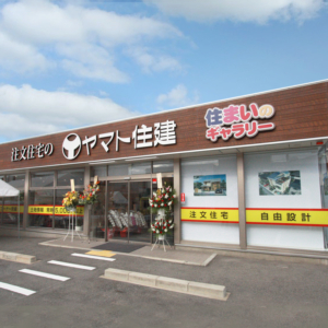 ヤマト住建 住まいのギャラリー奈良店 外観写真