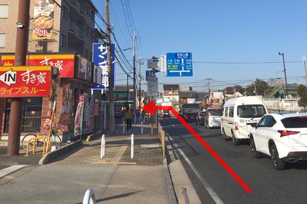 ヤマト住建 奈良店へのアクセス